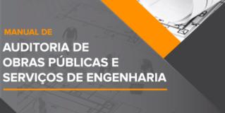 IBRAOP realiza seminário sobre o projeto da nova Lei de Licitações e Contratos, no dia 25 de março