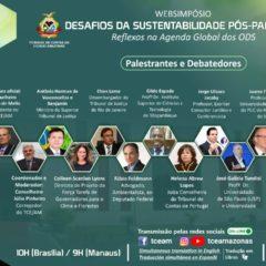 """Websimpósio do TCE-AM sobre """"Desafios da Sustentabilidade Pós-pandemia"""" será na próxima sexta-feira (5)"""